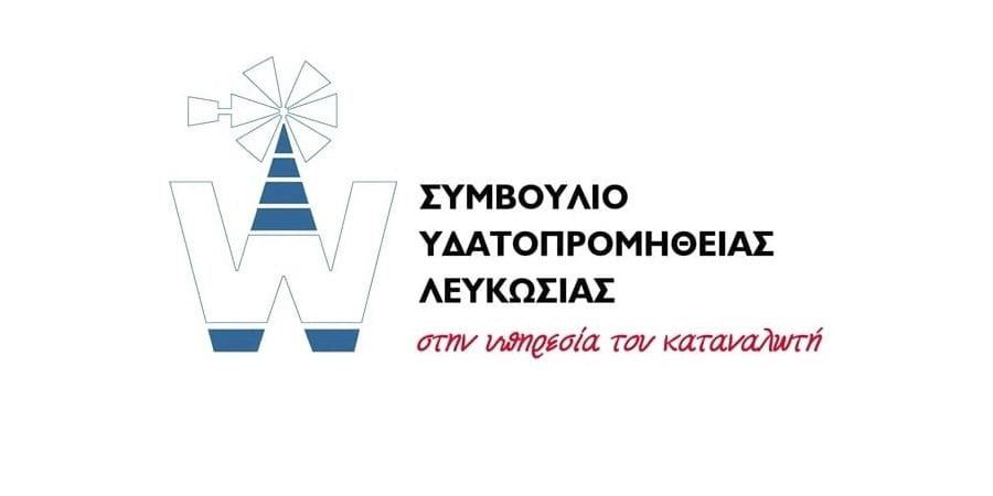 Datatech & Nicosia Waterboard – 20 Years of successful cooperation.